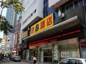 Super 8 Xiamen Train Station Holiday Mall Branch