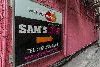 Sam's Lodge