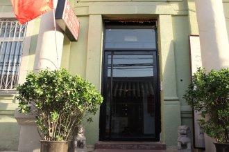 Beijing Granary International Hostel