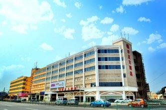 Hoagie Hotel Xiamen