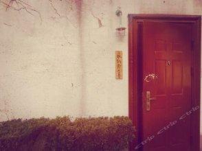 Suzhou Prague Youth Hostel
