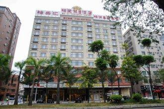 Dongguan Bo Ai Holiday Hotel