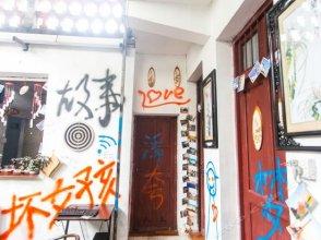 Gushi Hostel