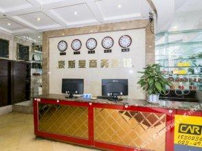 Haosiman Business Hotel