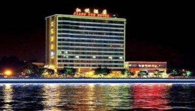 Jiangyue Hotel - Guangzhou