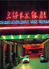 Liang You