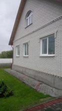 Guest house u Nadezhdy