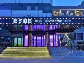 Beijing Longquanhu Hotel