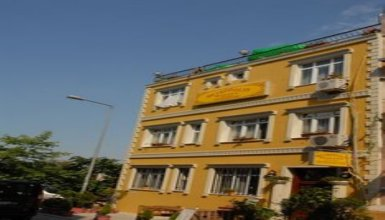 Metropolis Hostel & Guest House
