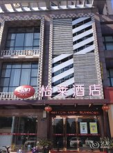 Hangzhou Verywarm Hotel (Mainland Chinese Citizen Only)