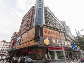 GreenTree Inn Jiangsu WuXi Railway Station East Renmin Road Express Hotel