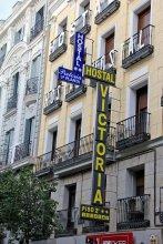 Hostal Victoria I