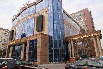 Отель Гранд Евразия
