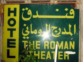 Roman Theater Hotel