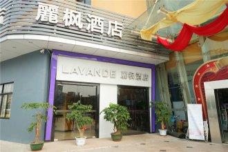 Lavande Hotel Gz Tianhe Bus Station Gaodehui Branch