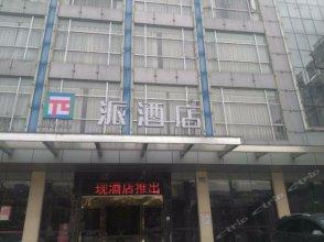 π Hotel (Guangzhou Changlong North Gate)
