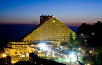 The Green Park Kartepe Resort & Spa