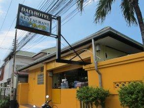 Dao Hotel Dao Cafe