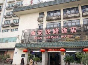 Xi'an Railway Hotel