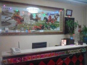 Shuoyuan Business Inn