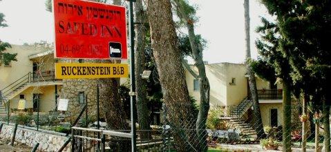 The Safed Inn