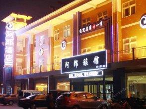 Alang Hotel Huixian