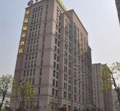 Zhongjing City Hotel
