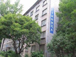 Отель Наука на Энгельса