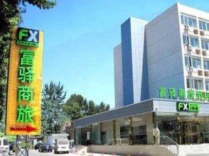 Fx Inn Xisanqi