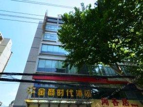 Jinshang Time Hotel (Xi'an Jixiang Road branch)
