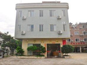 广州水景台旅馆