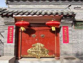 Beijing Courtyard View Hotel