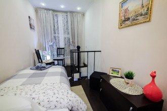 Apartmenty Uyut Old Arbat