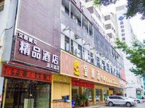 Zhiai Business Hotel (Shenzhen Ganglongcheng No.1 Branch)