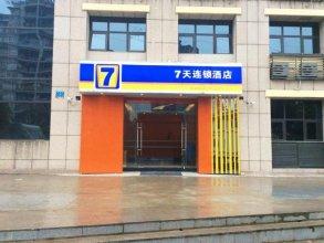 7 Days Inn Chongqing Beibei New District Light Rail Station Branch