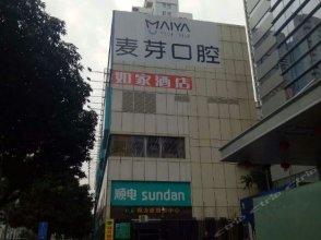 Home Inn Shenzhen Dongmen Hubei Subway Branch