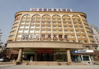 Jing Du Gui Long Hotel