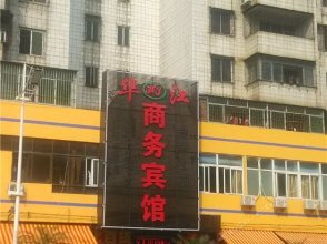 Huajiang Business Hostel