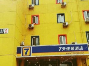7 Days Inn (Beijing West Railway Station)