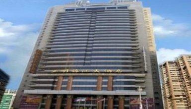 Zhengming Jinjiang Hotel - Harbin