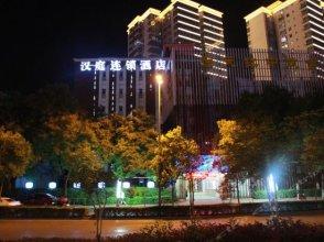 Hanting Express Xi'an Hanguang Gate Branch