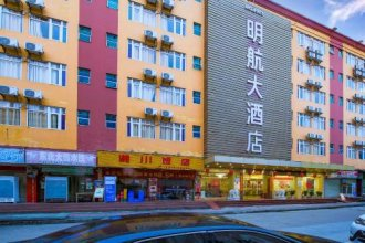 Shenzhen Civil Aviation Hotel