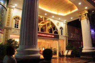 Vienna Hotel (Shenzhen  Qinghu Metro Station)