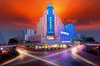The Posh Hotel Pingxiang
