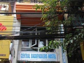 Central Backpackers Hostel Old Quarter