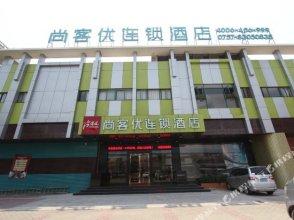 Thank You Inn Foshan Wanhua