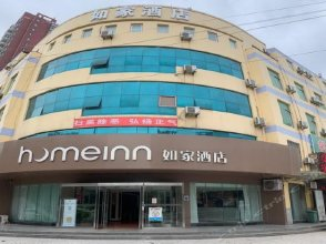Home Inn (Xi'an Jingwei Industrial Park Changqing East Road)