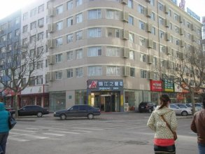 Jinjiang Inn Qingdao Xiangjiang Road
