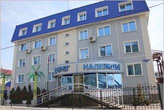 Отель Берег Надежды