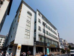FX Hotel Guan Qian Suzhou